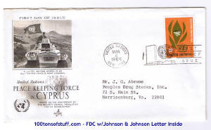 100tos#1522: 3/4/1965 FDC Peace Keeping Force in Cyprus from United Nations issuer.