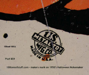 Item 1661A - Trademark of 1950's Halloween metal noisemaker: US Metal Toy Mfg Co Made in USA.
